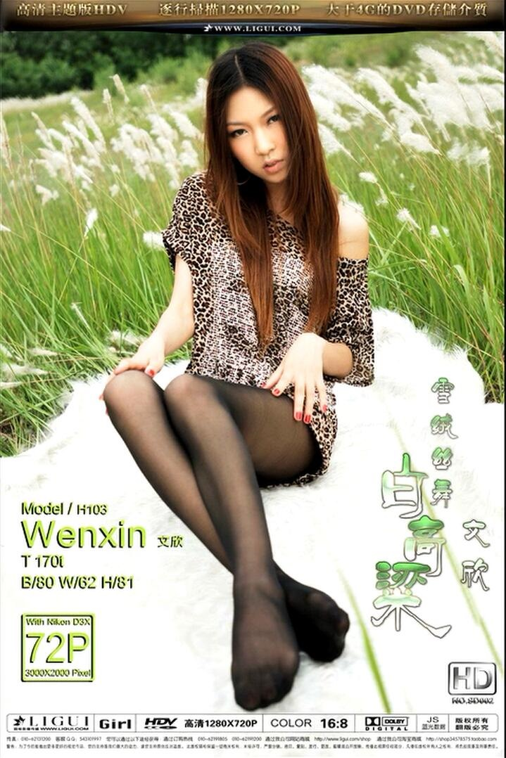 [Ligui丽柜高清HDV]2012.07.06 SD002A 白高粱-雪绒丝舞 模特 文欣[1V/2.16G]